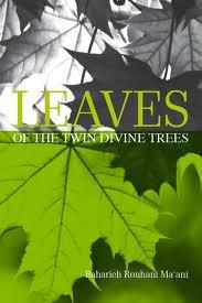LeavesTwinDivineTrees