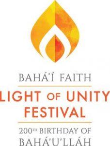 Light of Unity Bicentenary Logo