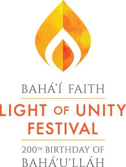 Light of Unity Bicentenary Logo