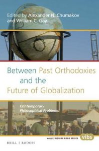 Book Cover: Between Past Orthodoxies and the Future of Globalization